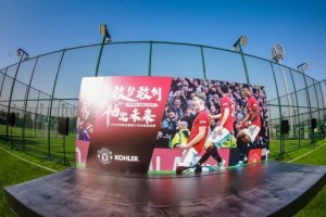 """敢梦敢创,""""袖""""出未来 2020年科勒全国青少年足球挑战赛总决赛完美落幕"""