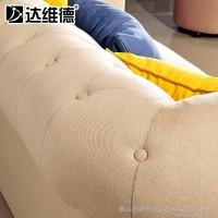 达维德家具 沙发 组合 简约欧式 中小户型组合布艺沙发 S1575