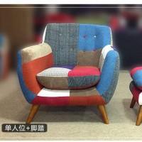名古坊RH6372七彩艺术小户型拼布北欧小户型简约现代客厅北欧休闲布艺沙发组合