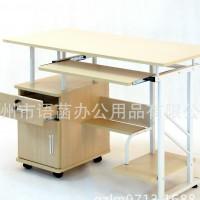 定制多功能大容量台式电脑桌 简约现代家用办公桌书桌 原木书桌