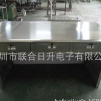 定制加工不锈钢办公桌电脑桌抽屉检测监控物料桌专业