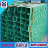 杭州玻璃钢电缆槽_玻璃钢电缆槽价格
