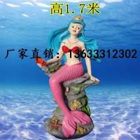 康大雕塑定做 玻璃钢海底动物雕塑玻璃钢雕塑