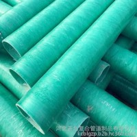 河北玻璃钢复合管批发,销售玻璃钢复合管,玻璃钢工艺