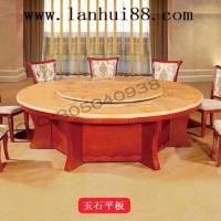 电动转动大理石圆餐桌/东兴家具餐桌系列大理石餐桌