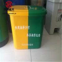 【鼎天】带轮垃圾桶 防盗垃圾箱 高强度垃圾桶 耐腐蚀垃圾箱 防火垃圾桶