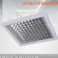 飞标照明/厨卫节能8w吸顶灯/集成吊顶嵌入式/LED面板灯/
