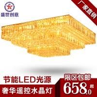 led现代金色水晶灯 客厅长方形水晶吸顶灯 酒店大堂水晶灯工程