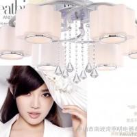 温馨人生现代简约全铝吸顶灯具客厅卧室餐厅水晶玻璃LED客厅灯