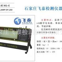 【LED工业观片灯】操作方便、体积小、重量轻