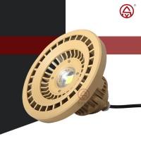 led防爆灯 防爆LED灯 工业照明灯  防爆节能灯免维护灯 铝合金集成LED灯