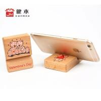 健木手机支架 木质手机底座 可印logo 节日礼品团购