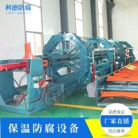 聚氨酯穿管平台厂家  二步法生产线 无支架液压发泡平台