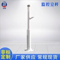 供应众辉通信ZH-3000监控杆监控支架\\3米监控立杆、视频杆厂家