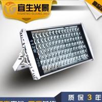 宜生光景大功率LED隧道灯 112W 户外广告防水投光灯 超亮工程led投射灯