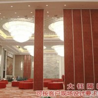 供应酒店宴会厅 多功能厅 超高型活动隔断 活动屏风 全国上门安装