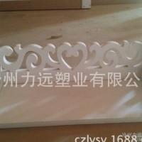 直销PVC雕花 镂空屏风装饰 广告雕刻板 价格低