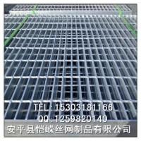昭通316不锈钢钢格板 下水道排水沟盖板可过车 钢格板踏步板哪里买
