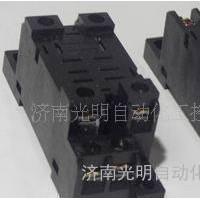 PTF08A-E JQX-13F中间继电器底座插座