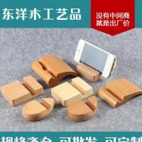 创意促销礼品 iPhone6 手机支架 ipad底座 手机底