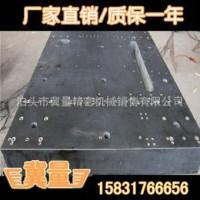 广水花岗石机床底座【出口品质 军工厂合作】