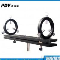 PGG202-60激光管架 激光器底座 微调手动平移台位移台 滑台