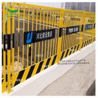 河南基坑防护栏 基坑护栏 施工电梯安全门 基坑围栏厂家新乡锦银丰好质量