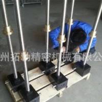 现货施工丝杆升降机 螺旋丝杆升降机 蜗轮蜗杆升降机