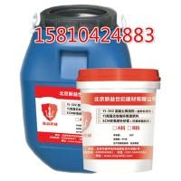 威县环氧树脂浸渍胶厂家-碳纤维施工工艺价格