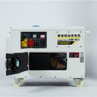 10千瓦柴油发电机施工用参数