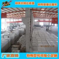 河北华强玻璃钢厂家加工定做各种规格玻璃钢水槽、玻璃钢水产养殖箱