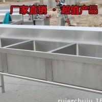 厨房不锈钢洗菜池|洗手池|水池三人位水槽|