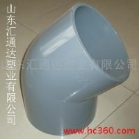 供应汇通达型号齐全upvc管材/给水管/弯头45°
