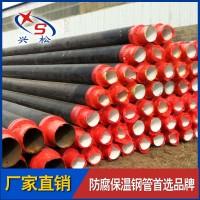 预制直埋聚氨酯保温型管材DN600(螺旋缝电焊钢管) 塑套钢保温管