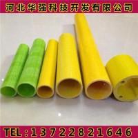 **异形管材  拉挤型材玻璃钢圆管#8194;#8194;玻璃纤维圆管价格