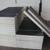 供应金星 保温管材 聚氨酯保温管厂家 防火保温材料