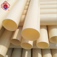 ABS排污管排水管 定制各种型号的ABS管材 山东厂家直供批发量大优惠
