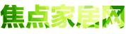 中国焦点家居网
